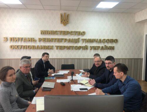 Проект – частина концепції економічного розвитку Донецької та Луганської областей